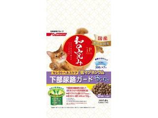 Nisshin/日清ペットフード JPスタイル 和の究み 猫用セレクトヘルスケア 下部尿路ガード 低マグネシウム 1.4kg