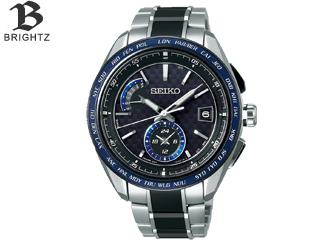 SEIKO/セイコー SAGA261【BRIGHTZ/ブライツ】【MENS/メンズ】【Flight Expert Dual-Time】【seiko1806】 【コンフォテックスチタン】