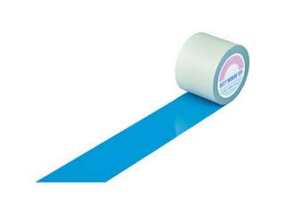 J.G.C./日本緑十字社 ガードテープ(ラインテープ) 青 100mm幅×20m 屋内用 148156