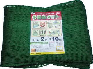 yutaka/ユタカメイク 多目的ネット 2m×10m B-25210