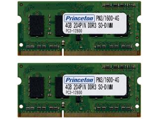 Princeton/プリンストン ノートPC用増設メモリ 4GB×2枚組 PC3-12800(DDR3-1600) 204pin DDR3 SDRAM SO-DIMM PDN3/1600-4GX2
