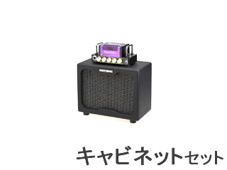 HOTONE/ホットーン 【ギターアンプヘッド+キャビネットセット!】Purple Wind + NANO LEGACY CABINET 【HOTONE】【HOTONEAMP】