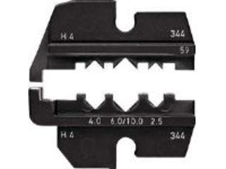KNIPEX/クニペックス 9749-59 圧着ダイス(9743-200用) 9749-59