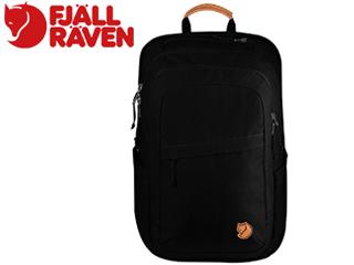FJALL RAVEN/フェールラーベン 26052 Raven[ラーベン] 28 デイパック 【28L】 (ブラック) 【当社取扱いのフェールラーベン商品はすべて日本正規代理店取扱品です】