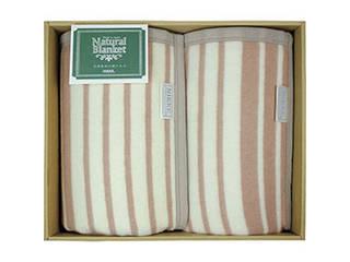 ポリエステル混ウール毛布2枚組 L4199066