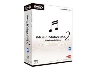 AHS 【SAHS-40873】 Music Maker MX2 Producer Edition 通常版(MMMX2)