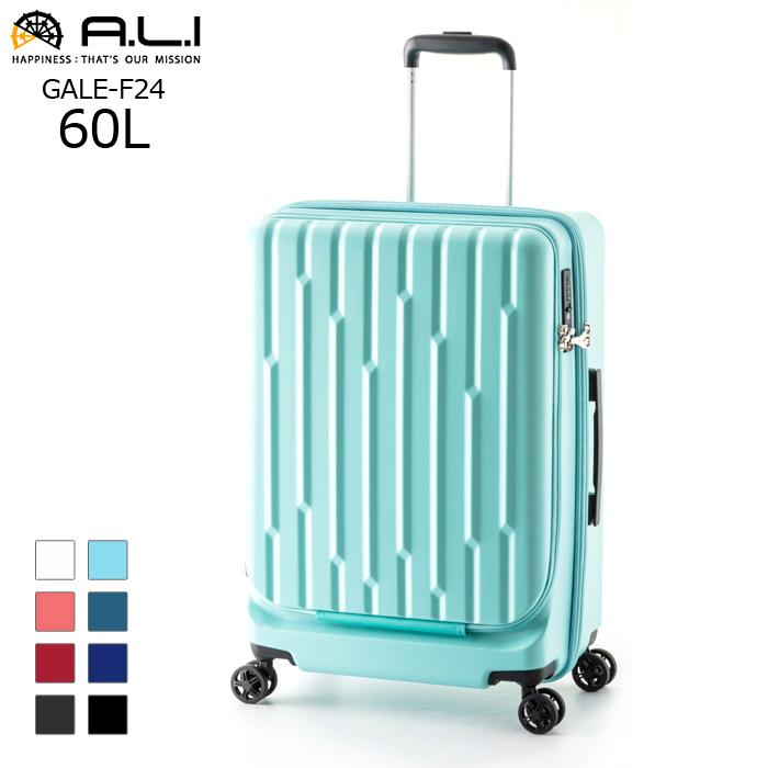 A.L.I/アジア・ラゲージ GALE-F24 GALE フロントオープンキャリー 【60L】<ライトブルー>