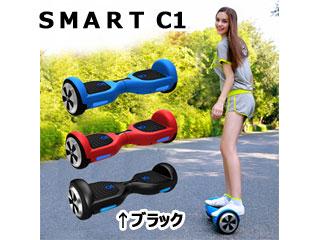 CHIC-Robot Japan/チックロボットジャパン 【納期6月末頃以降】CHIC-Smart スポーツヴィークル C1 (ブラック) 【電動二輪車】【立ち乗り二輪車】