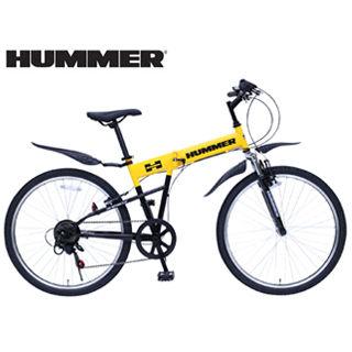 HUMMER/ハマー MG-HM266E Fサス FD-MTB266SE 折畳みマウンテンバイク 【26インチ】 (イエロー) メーカー直送品のため【単品購入のみ】【クレジット決済のみ】 【北海道・沖縄・離島不可】【日時指定不可】商品になります。