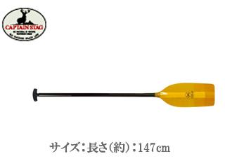CAPTAIN STAG/キャプテンスタッグ MC1774 パンディッツ グラス
