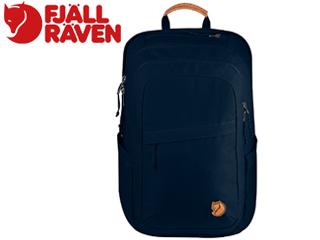 FJALL RAVEN/フェールラーベン 26052 Raven[ラーベン] 28 デイパック 【28L】 (ネイビー) 【当社取扱いのフェールラーベン商品はすべて日本正規代理店取扱品です】