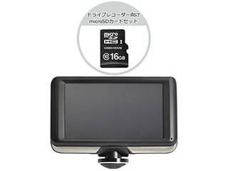 サンコー サンコー 5インチ360度ドライブレコーダー&リアカメラ ドライブレコーダー向けmicroSDHCカード16GBセット T