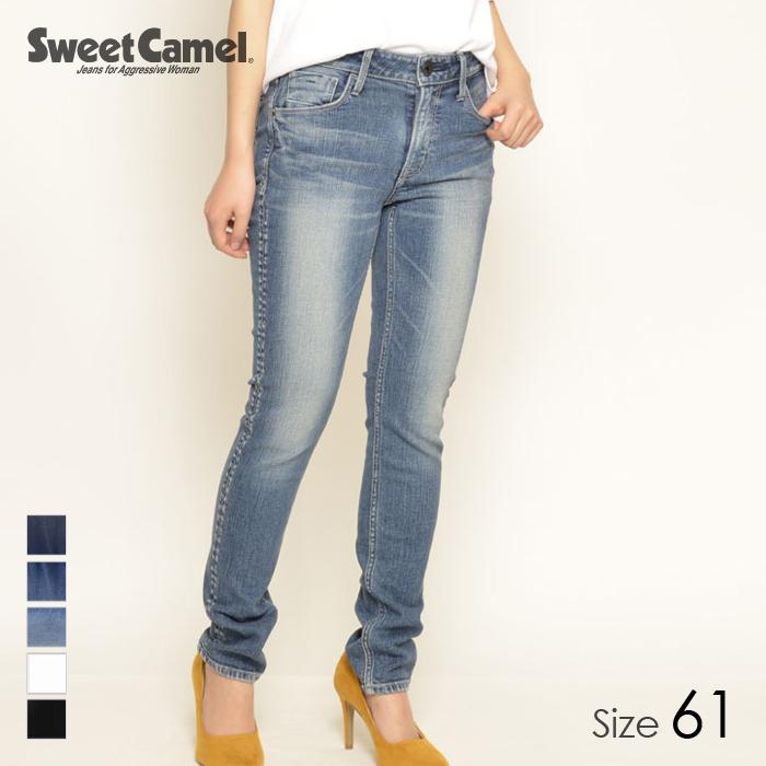 Sweet Camel/スウィートキャメル レディース ハイパワーストレッチスキニー パンツ (S6 中色USED/サイズ61) SC5371