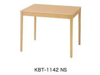 【大型商品の為配送時間指定不可】 KOIZUMI/コイズミ 【SELECT BEECH】【天板90/120×80cm】90-120エクステンションテーブル KBT-1142 NS
