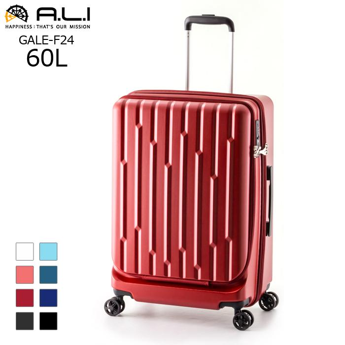 A.L.I/アジア・ラゲージ GALE-F24 GALE フロントオープンキャリー 【60L】<レッド>