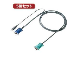 サンワサプライ 【5個セット】 サンワサプライ パソコン自動切替器用ケーブル(1.8m) SW-KLU180X5