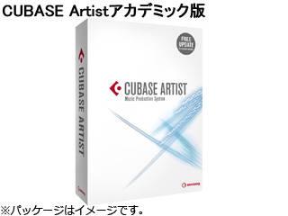 Steinberg/スタインバーグ 【アカデミック対象商品】 CUBASE EL/R 【CUBASE Artistアカデミック版】 【安心の国内正規品♪】 【CUBASE9SERIES】