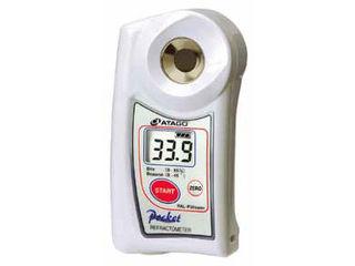 ATAGO/アタゴ デジタル ポケット パティシエ糖度計/PAL-Patissier