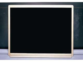 ウットー 【代引不可】ウットー マーカー(ボード) ブラック/WO-MB609