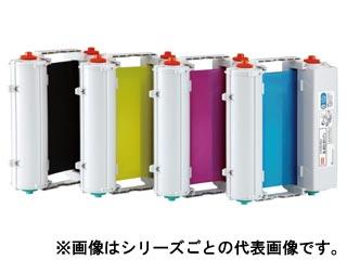 MAX/マックス 【Bepop/ビーポップ】SL-R215T プロセスカラー印刷 詰め替え式インクリボン カセット付 (シアン)
