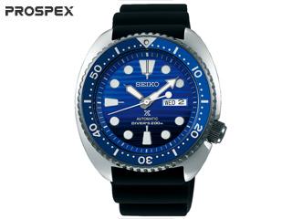 SEIKO/セイコー SBDY021【PROSPEX/プロスペックス】【MENS/メンズ】【ダイバースキューバー】【seiko1807】 【シリコンバンド】【メカニカル】【Save the Ocean Special Edition】