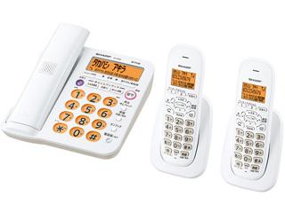 SHARP/シャープ JD-G56CW デジタルコードレス電話機 (受話子機+子機2台、ホワイト系)