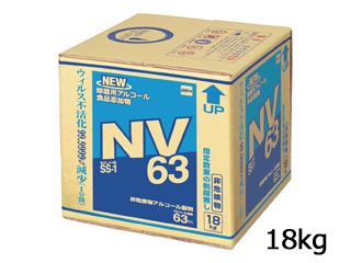 セハノール SS-1 NV63 18kg キューブテナーコック付