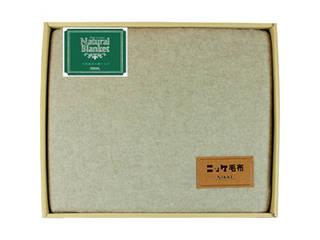 カシミヤ糸使用毛布 B4171567