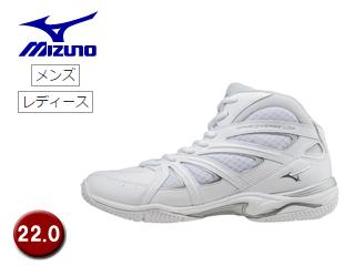 mizuno/ミズノ K1GF1571-01 ウエーブダイバース LG3 フィットネスシューズ 【22.0】 (ホワイト)