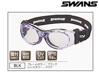 SWANS/スワンズ 【度付きレンズ対応】SVS-700N-BLK Eye Guard アイガード ジュニア(レンズ:クリア)※子供向けサイズ