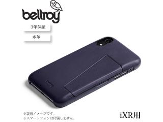 Bellroy/ベルロイ 本革 iPhone ケース 3カード【iXR 用 ネイビー】 BRPTAA-NAV-107 iphoneケース スマホケース 本革 レザー オシャレ スリム 携帯