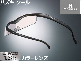 Hazuki Company/ハズキ 【Hazuki/ハズキルーペ】メガネ型拡大鏡 クール 1.32倍 カラーレンズ 黒 【ムラウチドットコムはハズキルーペ正規販売店です】