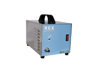 REX/レッキス工業 MCオゾナイザー MC-985S