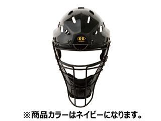 【在庫限り】 HI-GOLD/ハイゴールド 【納期5月中旬以降】CH-1000 審判用ヘルメットマスク (ネイビー)