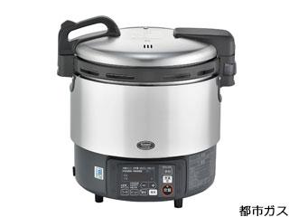 ジャー付ガス炊飯器 RR-S200GV 13A(涼厨) リンナイ かまど炊き(タイマー付・専用ホース接続)