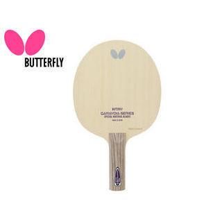 Butterfly/バタフライ 36744 シェークラケット GARAYDIA T5000 ST(ガレイディア T5000 ストレート)