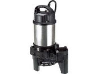 TSURUMI/鶴見製作所 樹脂製雑排水用水中ハイスピンポンプ 50Hz 40PN2.25S 50HZ