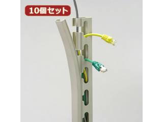 サンワサプライ 【10個セット】 サンワサプライ ケーブルダクト(長さ950mm) CA-D25SX10