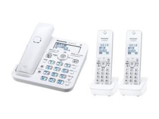 【nightsale】 【台数限定!お買い求めはお早めに!】 Panasonic/パナソニック 【オススメ】VE-GZ51DW-W デジタルコードレス電話機(子機2台付き) ホワイト