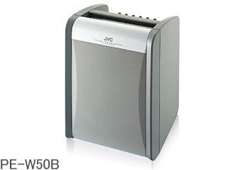 JVC/Victor/ビクター PE-W50B ポータブルワイヤレスアンプ【jcbkwssB】 会議・セミナーなどでの使用に! 有線マイクをお持ちの方(ご用意できる方)におすすめです。