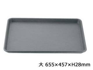 アルミシルバーストーン シートパン 大 S5315(極厚2mm)