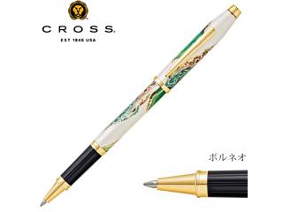 CROSS/クロス 水性ボールペン 【ボルネオ】 ■ワンダーラスト セレクチップローラーボール (NAT0755-2)