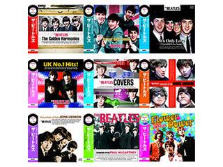 日本で爆発的人気を得た1964年から1967年までのヒット曲全108曲をCD9枚に編集 ARC 未使用 ザ ビートルズ スーパートラックスBOX9 宅送