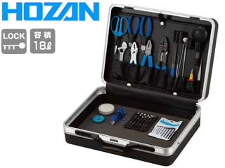 2019激安通販 S-76 HOZAN/ホーザン 工具セット:ムラウチ-DIY・工具