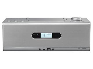 【お得な2台セットもあります!】 JVC/Victor/ビクター RD-W1-S(シルバー) CDポータブルシステム