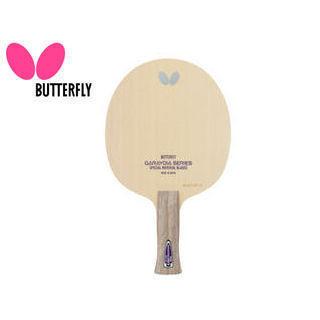 Butterfly/バタフライ 36742 シェークラケット GARAYDIA T5000 AN(ガレイディア T5000 アナトミカル)