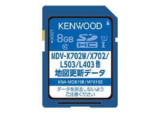 KENWOOD/ケンウッド KNA-MD819B 地図更新SDカード