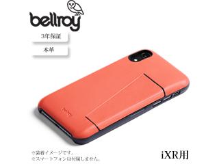 Bellroy/ベルロイ 本革 iPhone ケース 3カード【iXR 用 コーラル】 BRPTAA-COR-107 iphoneケース スマホケース 本革 レザー オシャレ スリム 携帯
