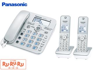 【nightsale】 Panasonic/パナソニック コードレス電話機(子機2台付き)シルバー VE-GD36DW-S