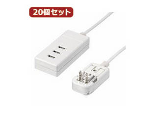 YAZAWA YAZAWA 【20個セット】 海外用マルチ変換タップUSB3ポート HPM6USB3WHX20